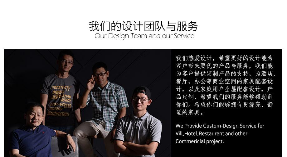 设计团队与服务_01.jpg