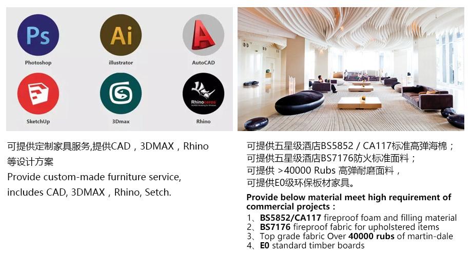 设计团队与服务_02.jpg