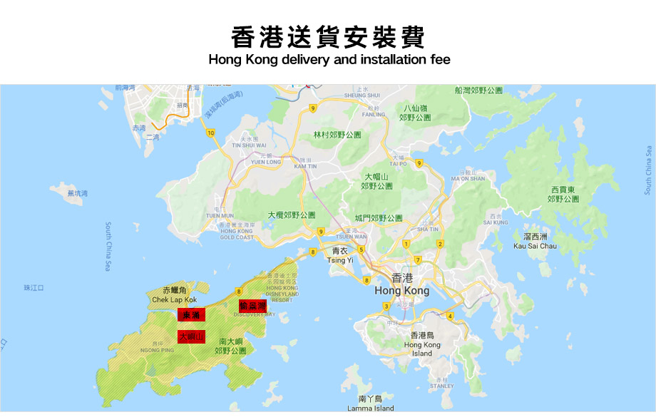 香港送货安装费用_01.jpg
