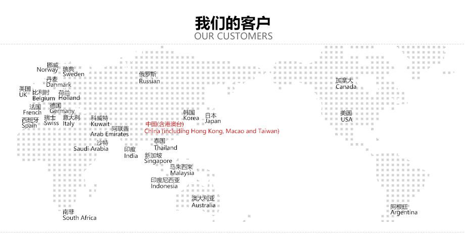 我们的客户-移动版_01.jpg