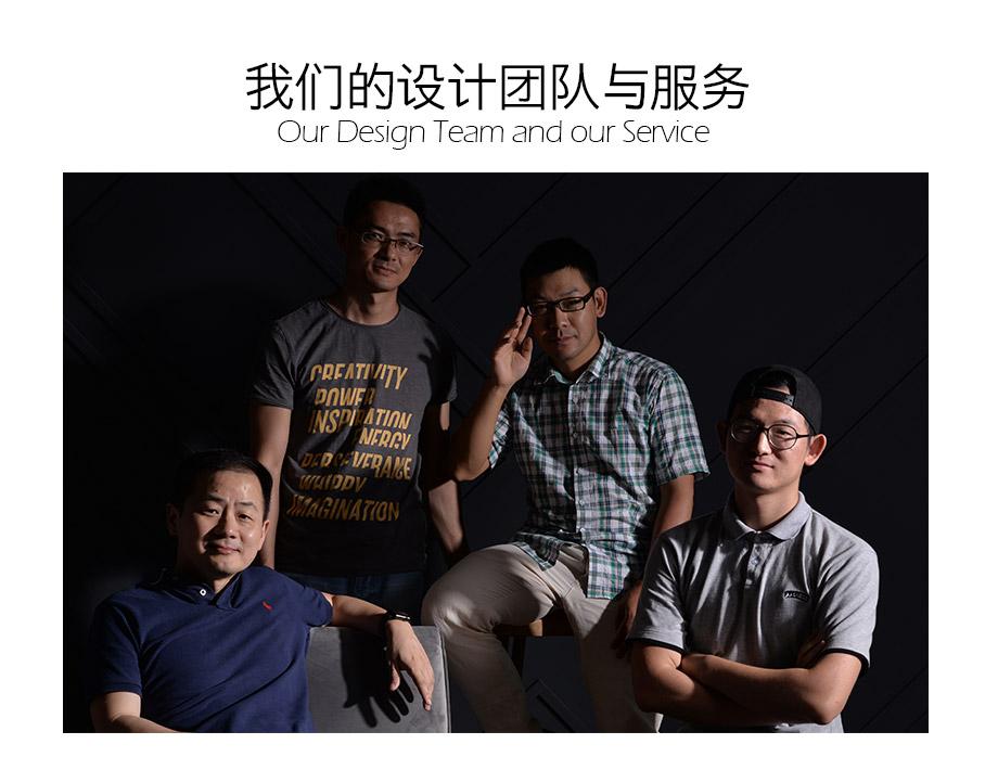设计团队与服务-手机版_01.jpg