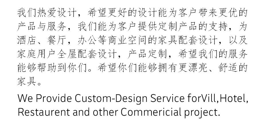 设计团队与服务-手机版_02.jpg